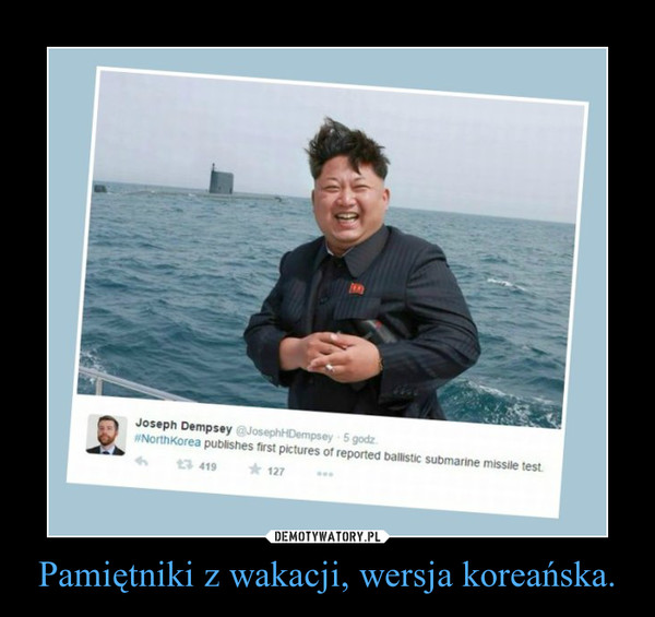 Pamiętniki z wakacji, wersja koreańska. –