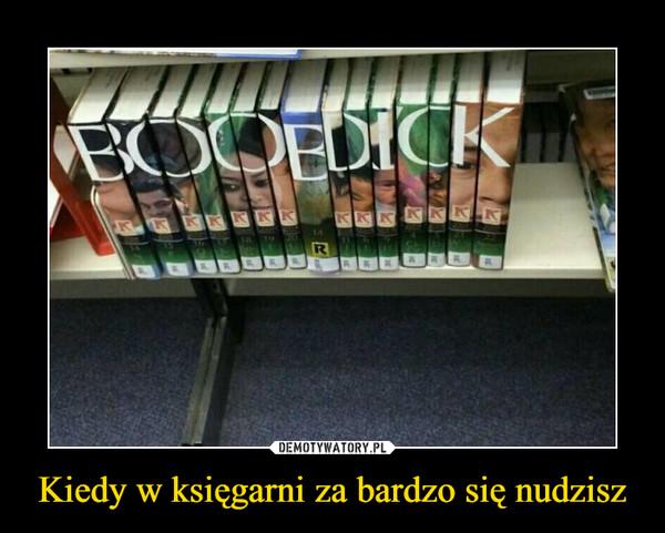 Kiedy w księgarni za bardzo się nudzisz –