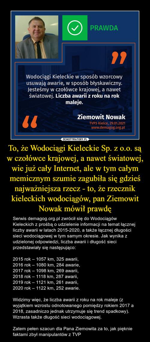 To, że Wodociągi Kieleckie Sp. z o.o. są w czołówce krajowej, a nawet światowej, wie już cały Internet, ale w tym całym memicznym szumie zagubiła się gdzieś najważniejsza rzecz - to, że rzecznik kieleckich wodociągów, pan Ziemowit Nowak mówił prawdę